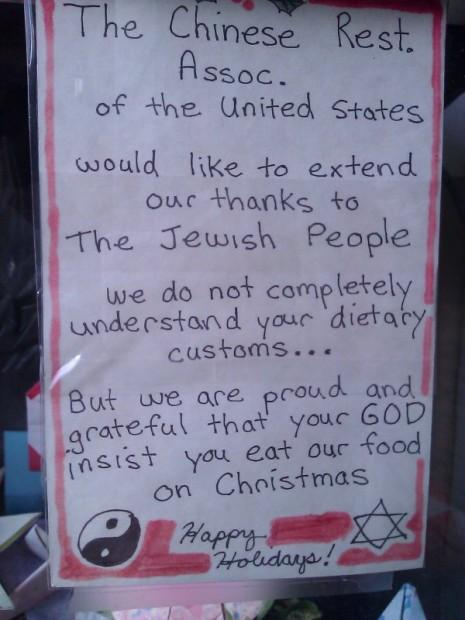 Jews eat Chinese food