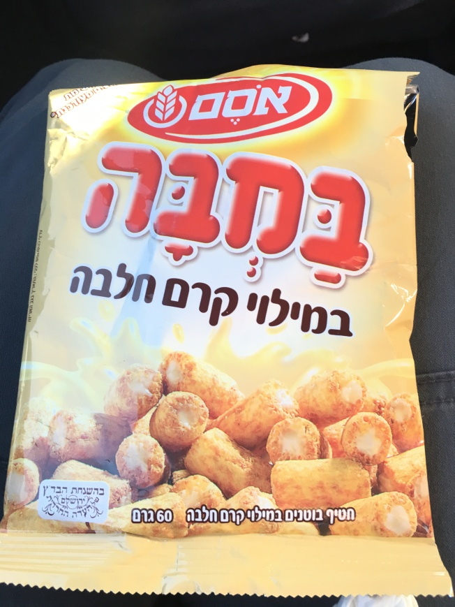 Best snack ever. I bought/ate this every chance I got while in Israel.